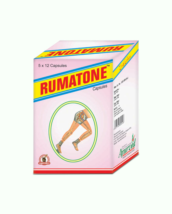 Ayurvedic Rheumatoid Arthritis Relief Supplements