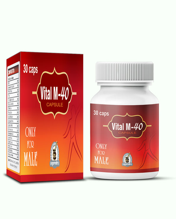Energy Booster Pills for Men